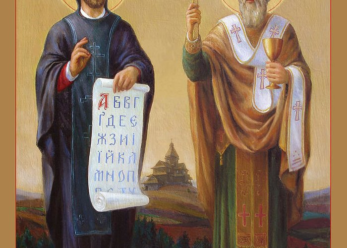 Saints Greeting Card featuring the painting Saints Cyril And Methodius - Missionaries To The Slavs by Svitozar Nenyuk