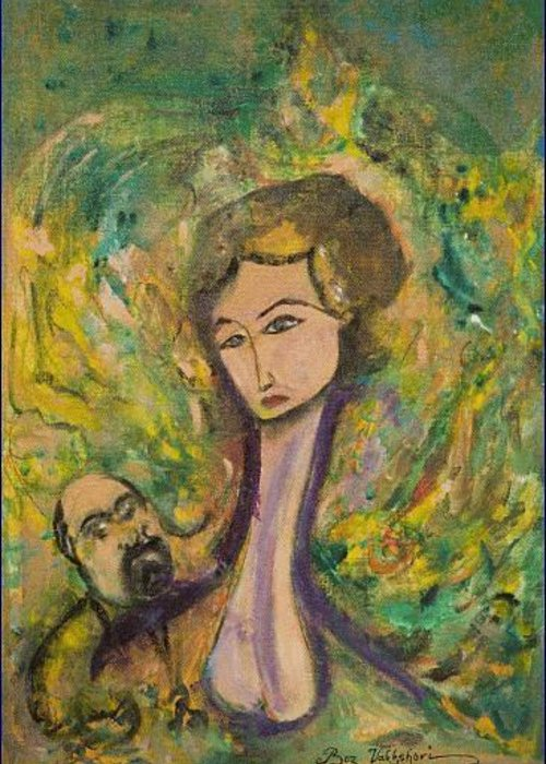Abstract. Greeting Card featuring the painting See Me by Boz Vakhshori