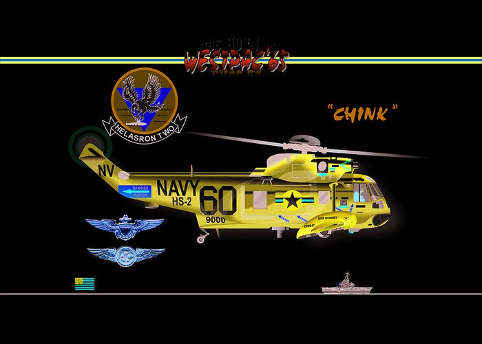 Greeting Card featuring the digital art Sh-3a Seaking From Hs-2 by Mike Ray