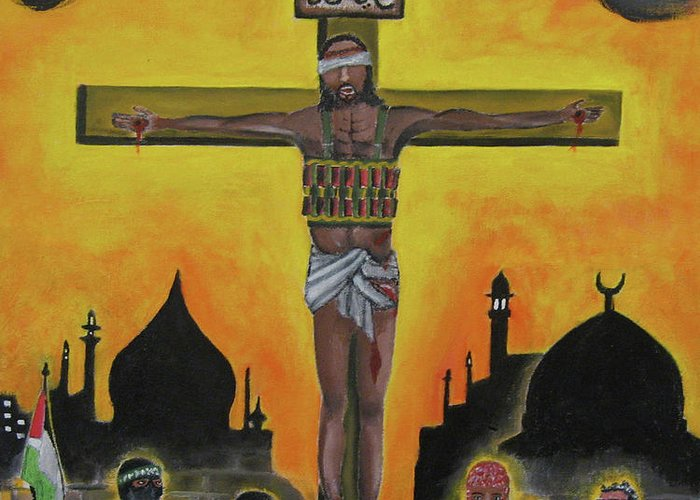 Shahid Greeting Card featuring the painting Shahid Or Martyr by Darren Stein