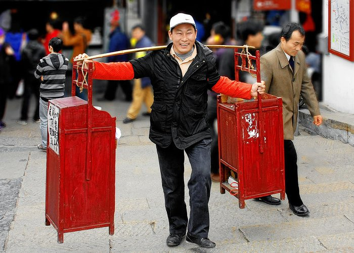 Street Scenes Greeting Card featuring the photograph Slices Of Chinese Life by Christine Till