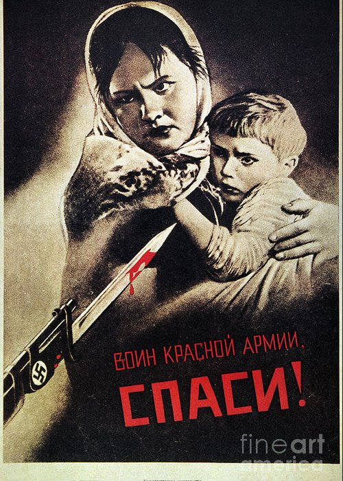 1942 Greeting Card featuring the photograph Soviet Poster, 1942 by Granger