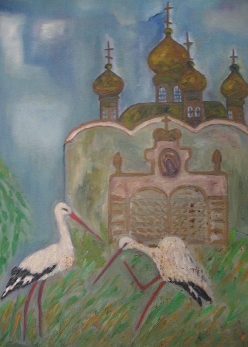 Maria Kolucheva Greeting Card featuring the painting Spirit by Maria Kolucheva