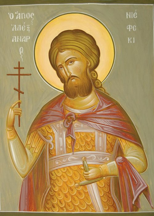 St Alexander Nevsky Greeting Card featuring the painting St Alexander Nevsky by Julia Bridget Hayes