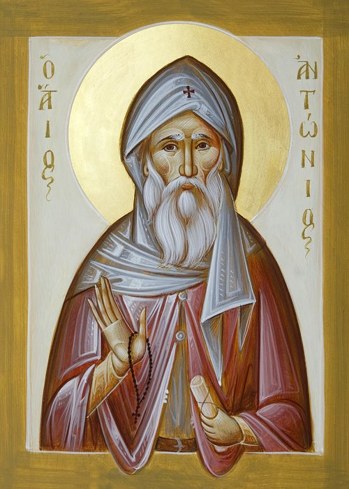St Anthony The Great Greeting Card featuring the painting St Anthony The Great by Julia Bridget Hayes