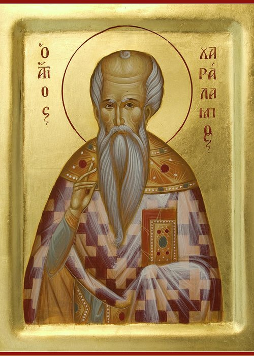 Saint Charalambos Greeting Card featuring the painting St Charalambos by Julia Bridget Hayes