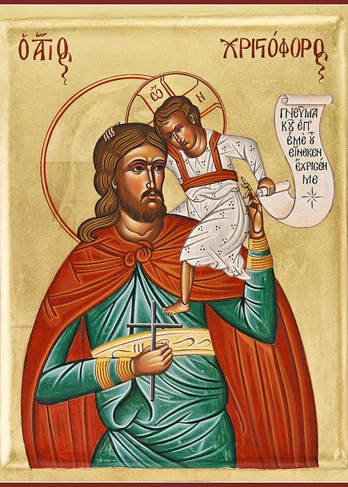 Icon Byzantine Greeting Card featuring the painting St Christopher by Julia Bridget Hayes