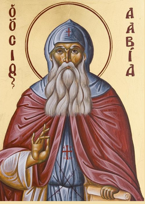 Icon Greeting Card featuring the painting St David Of Evia by Julia Bridget Hayes