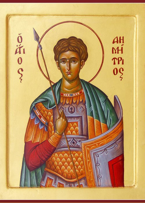 St Demetrios Greeting Card featuring the painting St Demetrios The Great Martyr And Myrrhstreamer by Julia Bridget Hayes