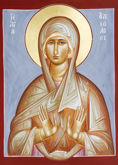 St Elizabeth Greeting Card featuring the painting St Elizabeth by Julia Bridget Hayes