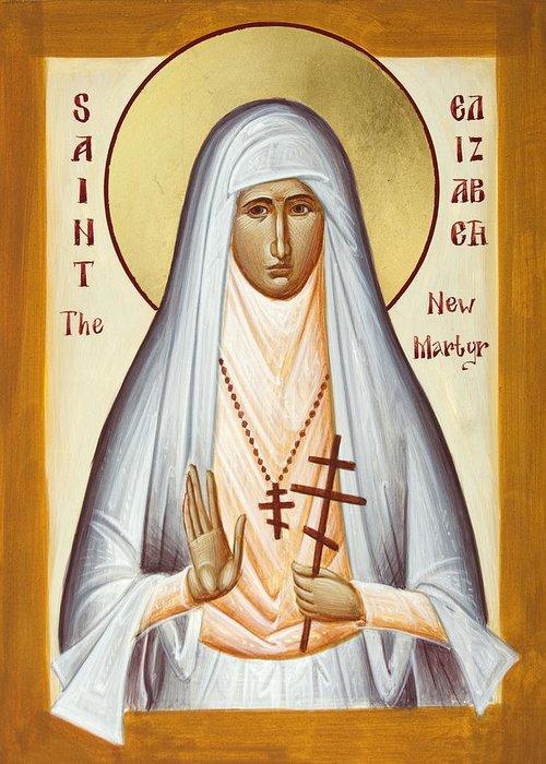 St Elizabeth The New Martyr Greeting Card featuring the painting St Elizabeth The New Martyr by Julia Bridget Hayes