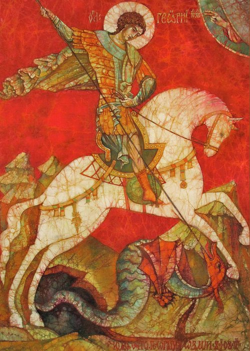 Fine Art Greeting Card featuring the painting St George II by Tanya Ilyakhova