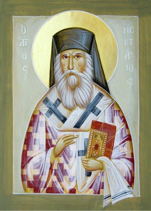 St Nektarios Of Aigina Greeting Card featuring the painting St Nektarios Of Aigina II by Julia Bridget Hayes