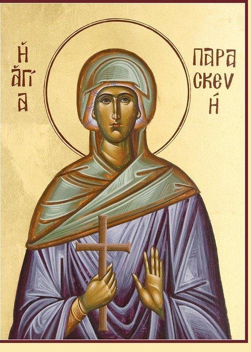 Icon Greeting Card featuring the painting St Paraskevi by Julia Bridget Hayes