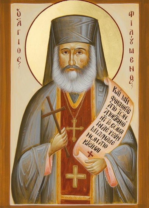 St Philoumenos Greeting Cards