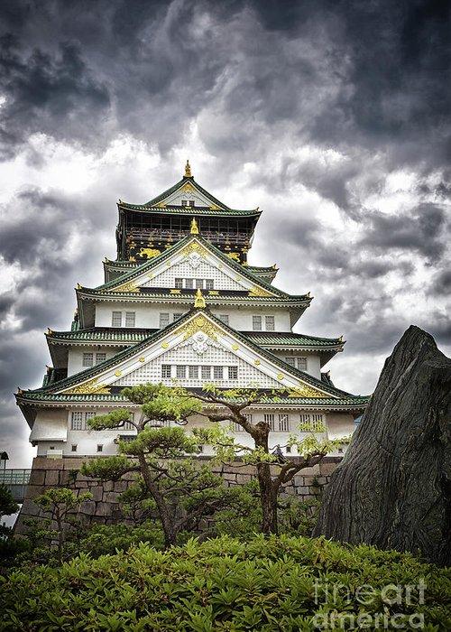 Osaka Photographs Greeting Cards