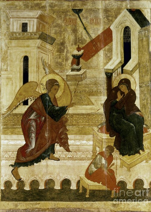 16th Century Greeting Card featuring the photograph The Annunciation by Granger