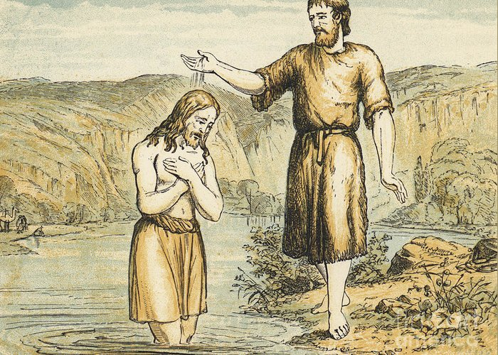 The Baptism of Jesus Christ Greeting Card for Sale by English School