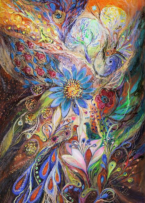 Judaica Greeting Card featuring the painting The Dance Of Light by Elena Kotliarker