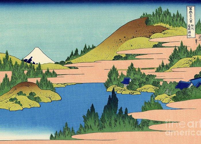 Thirty-six Views Of Mount Fuji Greeting Cards