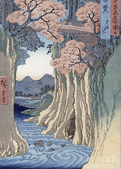 The Greeting Card featuring the painting The Monkey Bridge In The Kai Province by Hiroshige
