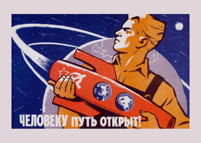 Space Dogs Greeting Card featuring the painting The Path Is Open For Humans - Soviet Space by War Is Hell Store