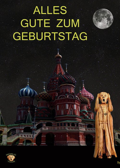 The Scream World Tour Moscow Happy Birthday German Greeting Card For
