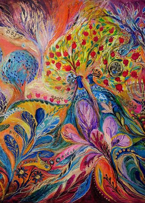 Original Greeting Card featuring the painting The Trees Of Eden by Elena Kotliarker