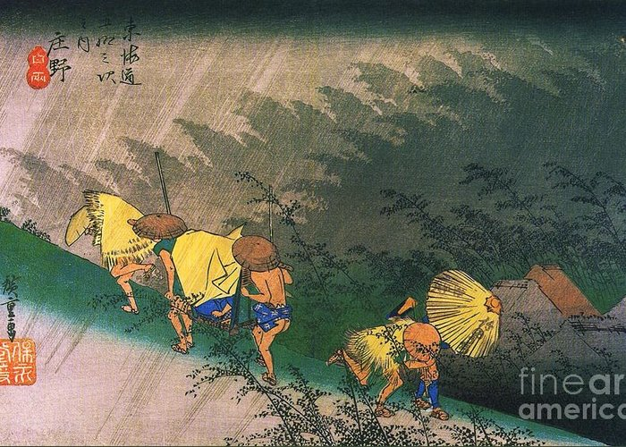 Pd Greeting Card featuring the painting Travellers Surprised By Rain by Pg Reproductions