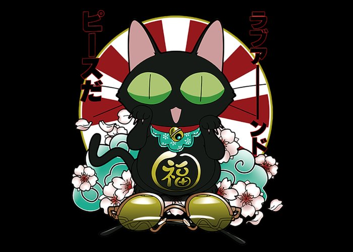 Trigun Lucky Cat Neko Greeting Card For Sale By Tlatar Bersemi