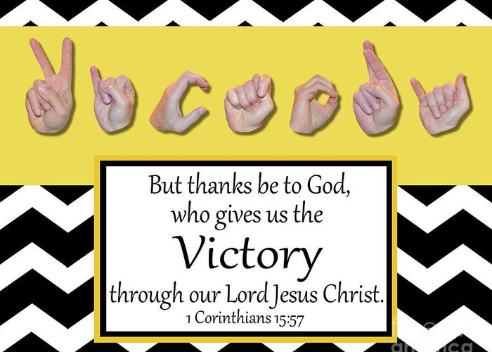 Christian Greeting Card featuring the photograph Victory - Bw Graphic by Master's Hand Collection