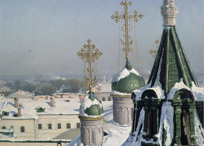 View Greeting Card featuring the painting View From A Window Of The Moscow School Of Painting by Sergei Ivanovich Svetoslavsky