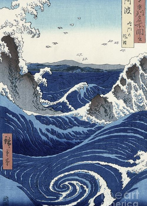 View Greeting Card featuring the painting View Of The Naruto Whirlpools At Awa by Hiroshige