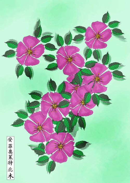 Floral Greeting Card featuring the painting Wild Roses by Anne Norskog