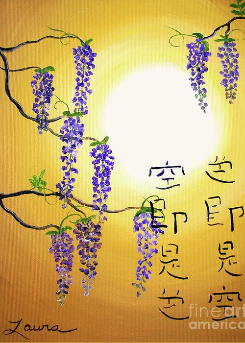 Heart Sutra Greeting Cards
