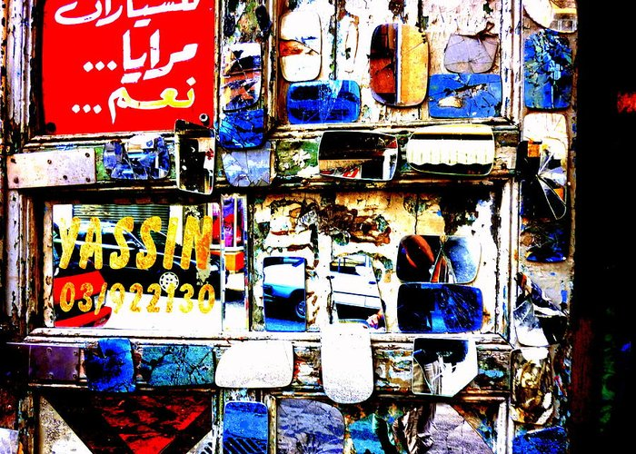 Lebanon Greeting Card featuring the photograph Yassin... A Beirut Glassmaker by Funkpix Photo Hunter
