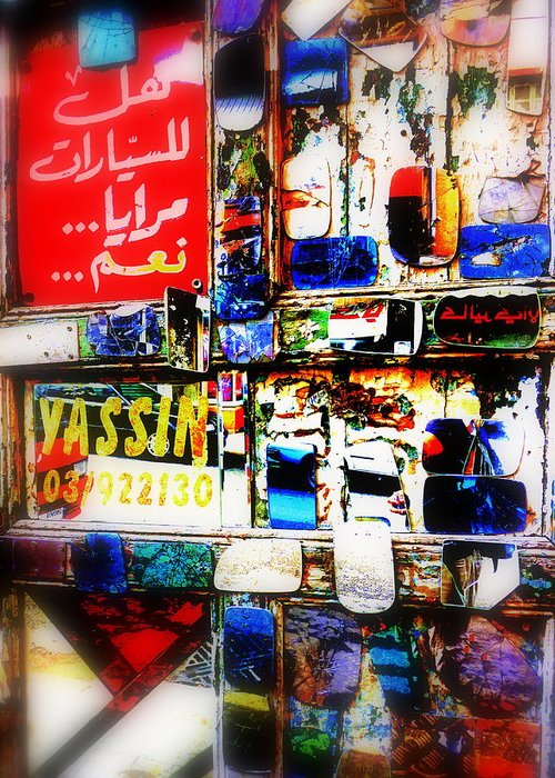 Lebanon Greeting Card featuring the photograph Yassin The Last Glassmaker In Beirut by Funkpix Photo Hunter