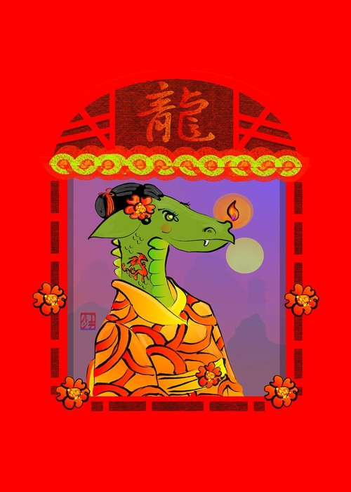 Dragon Greeting Card featuring the digital art Year Of The Dragon by LD Gonzalez