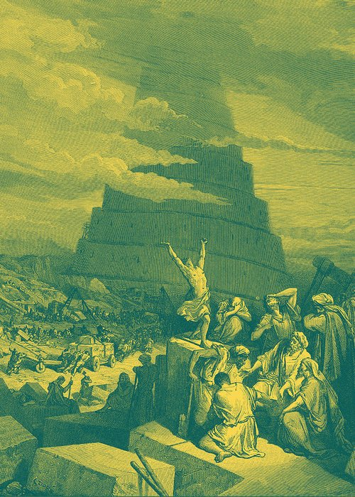 Tower Of Babel Gustave Dore Greeting Cards