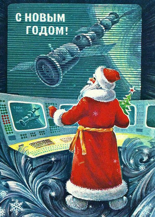 Space Greeting Card featuring the digital art Vintage Soviet Postcard, Space Race Era by Long Shot
