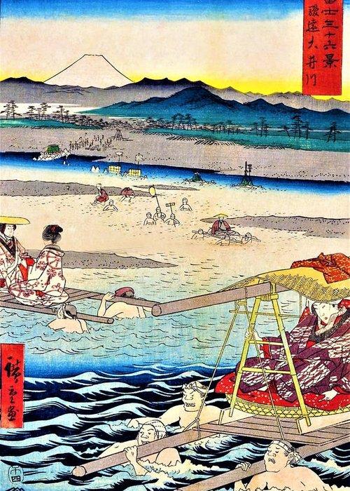 Utagawa Hiroshige Greeting Card featuring the digital art 36 Views Of Mt.fuji - Suien Oigawa by Utagawa Hiroshige