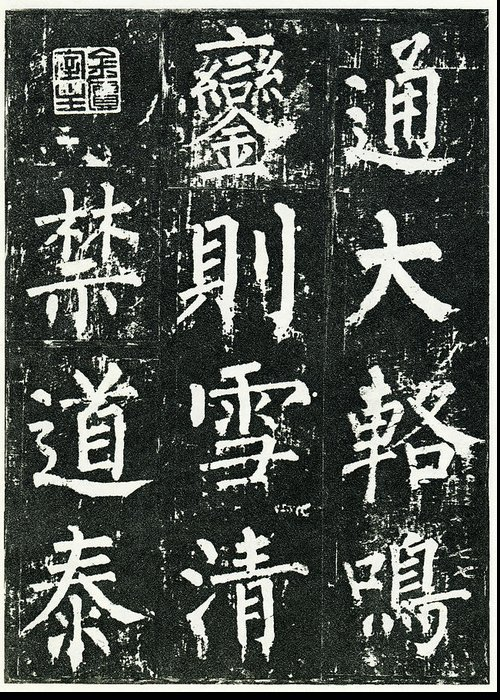 Chinese Culture Greeting Card featuring the photograph Ancient Chinese Calligraphy Xxxl by Hudiemm