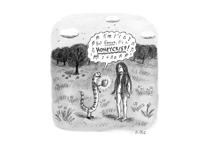 Eve Greeting Card featuring the drawing It's A Honeycrisp by Roz Chast