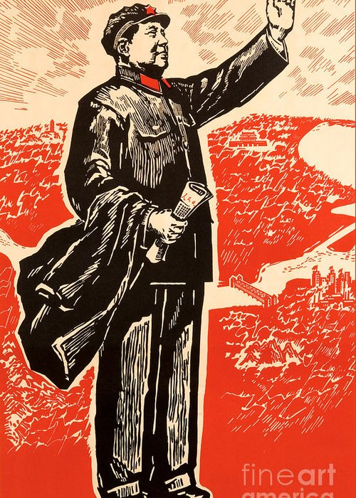 Mao Zedong Greeting Cards
