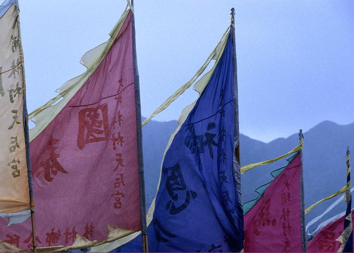 Chinese Culture Greeting Card featuring the photograph Prayer Flags To The Sea Goddess Blow In by Lonely Planet