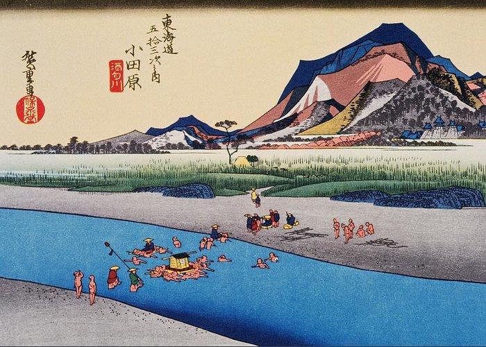 Grass Family Greeting Card featuring the digital art Scenery Of Odawara In Edo Period by Daj