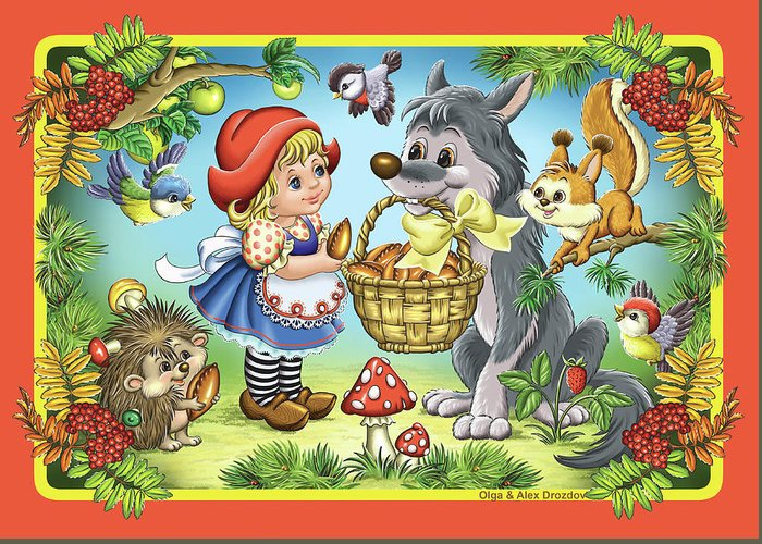 Wolf Greeting Card featuring the digital art The Little Red Riding Hood by Olga And Alexey Drozdov