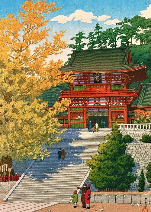 Kawase Hasui Greeting Card featuring the painting TSURUOKAHACHIMANGU - Top Quality Image Edition by Kawase Hasui