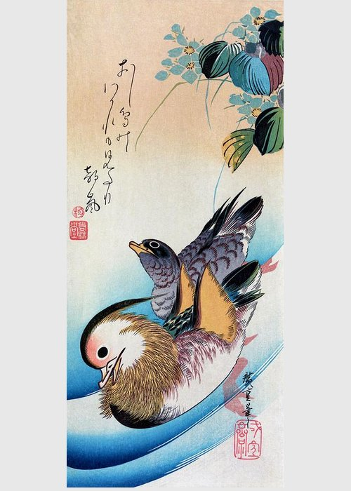 Utagawa Hiroshige Greeting Card featuring the painting Two Mandarin Ducks by Utagawa Hiroshige