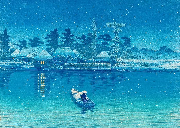Kawase Hasui Greeting Card featuring the painting Ushibori - Top Quality Image Edition by Kawase Hasui